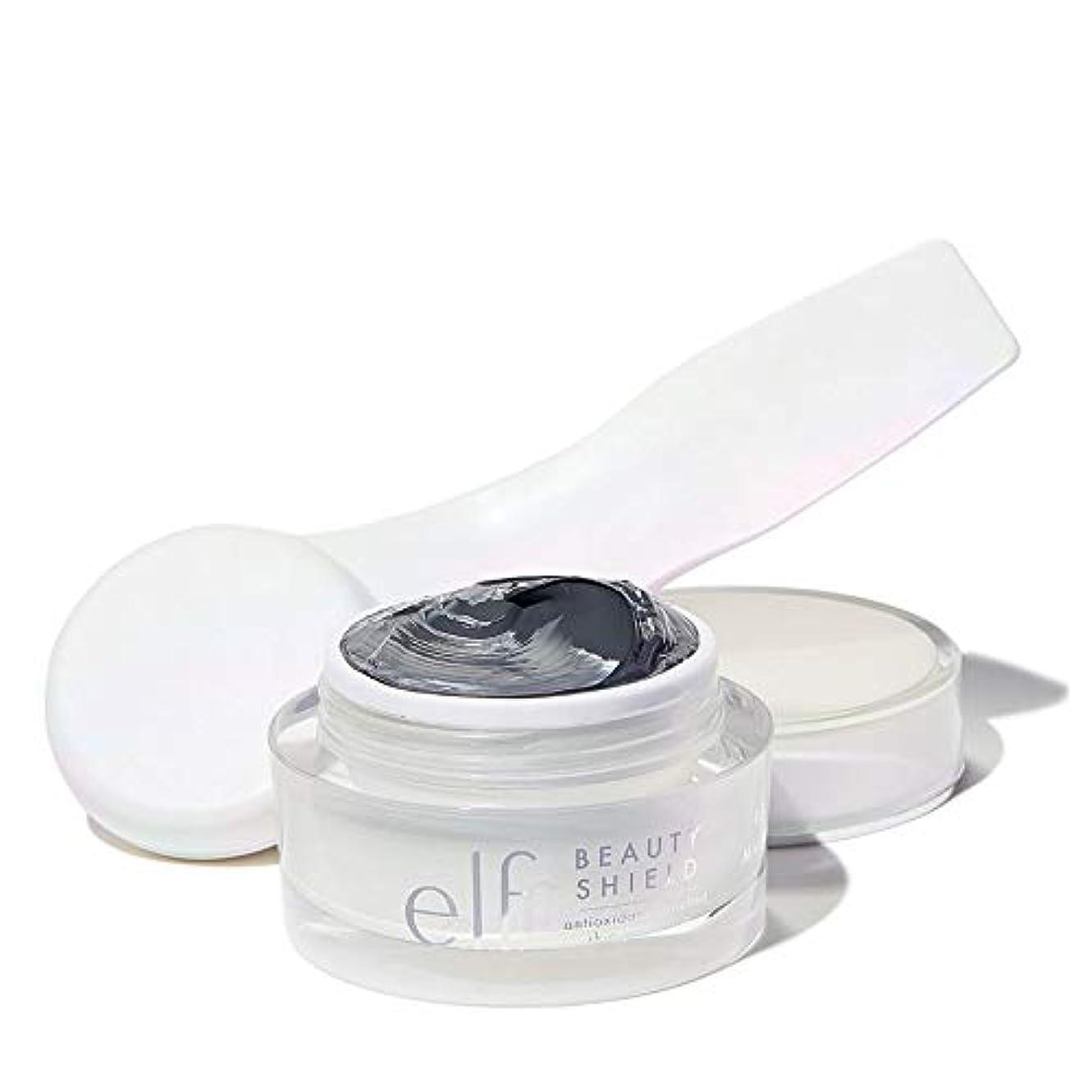 発音ズボン帽子(3 Pack) e.l.f. Recharging Magnetic Mask Kit (並行輸入品)