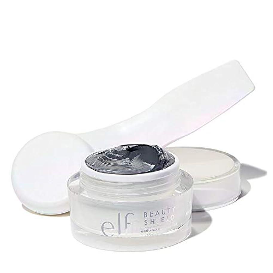 マイルトラックマーク(3 Pack) e.l.f. Recharging Magnetic Mask Kit (並行輸入品)