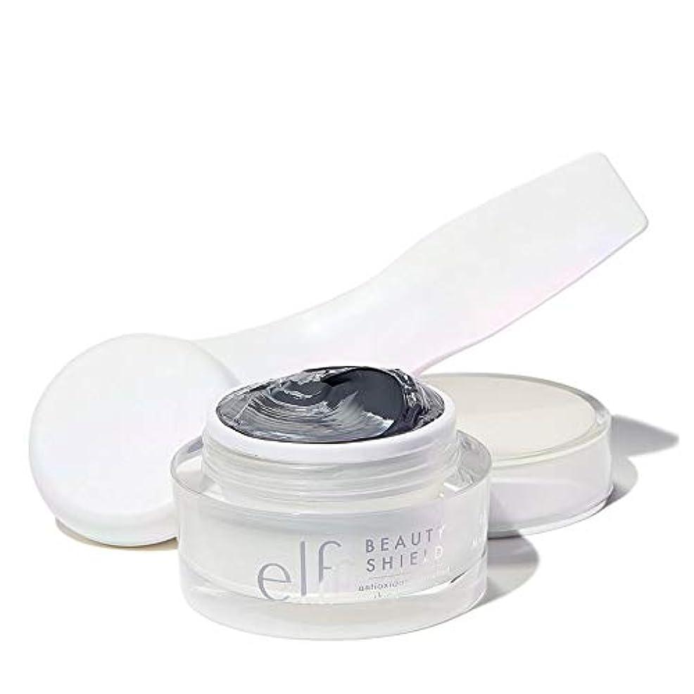 犯す協力するマーキー(3 Pack) e.l.f. Recharging Magnetic Mask Kit (並行輸入品)