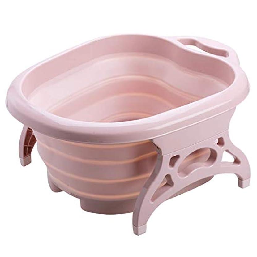 SODIAL フットバスマッサージバケツ折りたたみフットバス平野泡マッサージバレル 足浴槽 大きなプラスフットバスバレル減圧 家の屋外旅行に適用ピンク