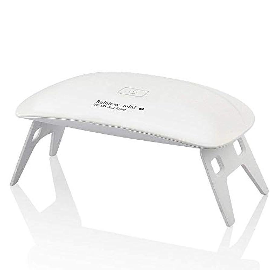 サーフィン心理学雨U-Pick LEDネイルドライヤー UVライト タイマー設定可能 折りたたみ式 ジェルネイル用 (ホワイト)