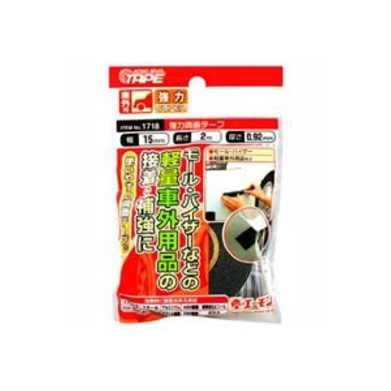 リサイクルする栄光連結する(まとめ) 強力両面テープ 1718 【×10セット】