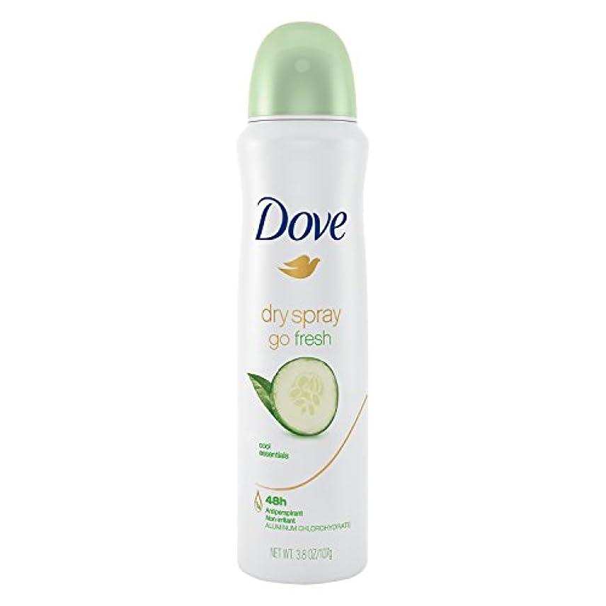 夕暮れ惨めな修正Dove ダヴ ゴーフレッシュ デオドラントスプレー Cool Essentials 3.8 oz 並行輸入品