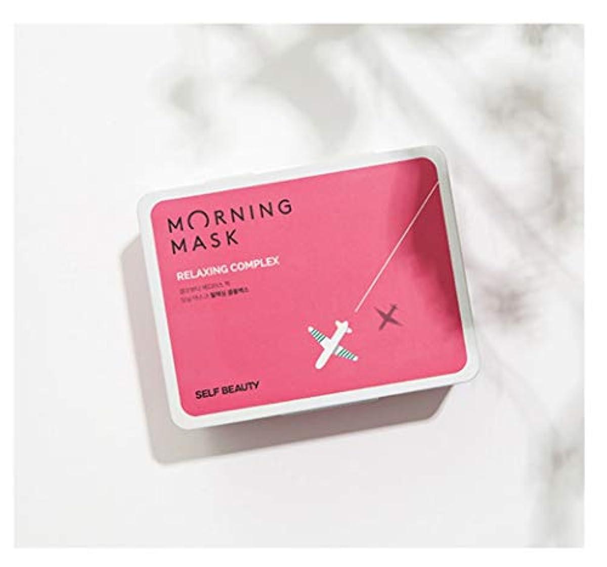 安全でない正しくアダルトSelf Beauty Morning Mask Relaxing Complex 1Box/30Sheetメイクアップの前にモーニングマスク、疲れた肌のための鎮静ケア(海外直送)
