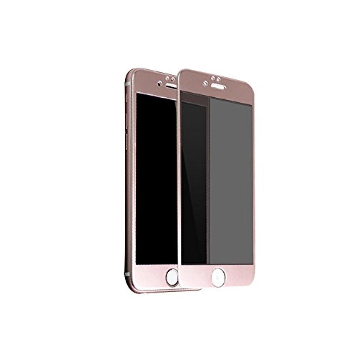 野生ペルメル鬼ごっこiPhone 8 / 7 ガラスフィルム 全面保護 フレーム付き 強化ガラス 覗き見防止 耐衝撃 防指紋 硬度9H 高透過率 気泡レス 自動吸着 日本旭硝子製素材 ラウンドエッジ加工 飛散防止 3D Touch対応 薄型 (ローズゴールド)