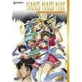 HAND MAID メイ TV-BOX [DVD]