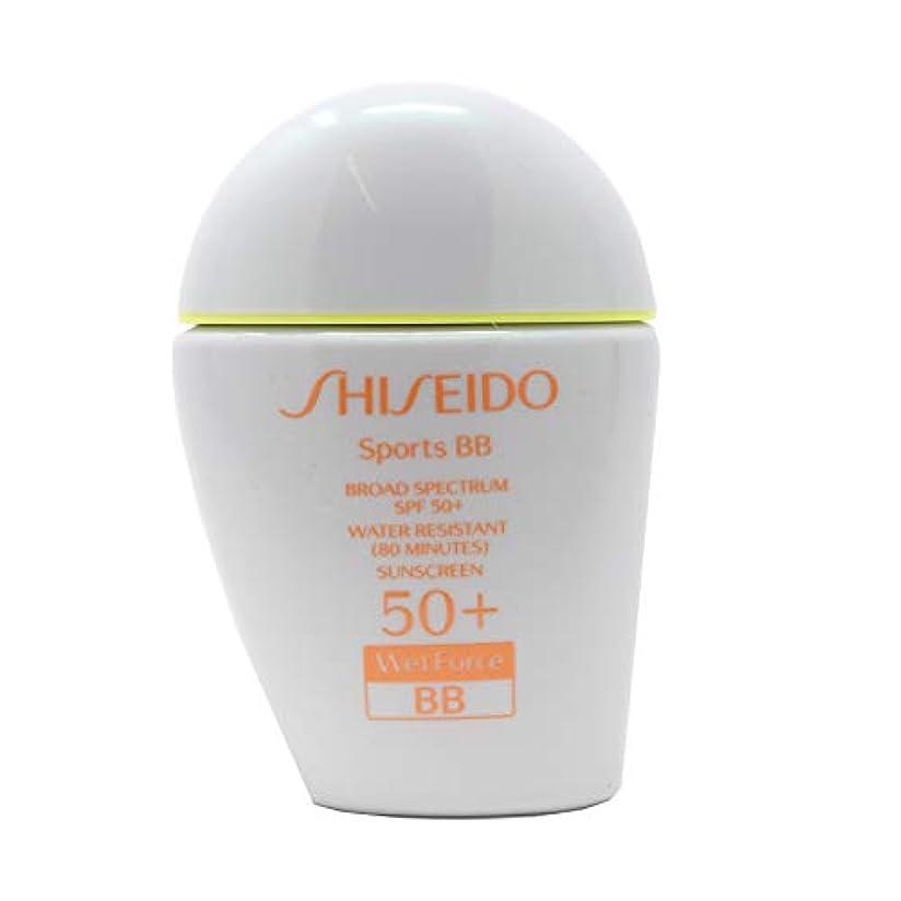 ヒロイック高度な広範囲に資生堂 Sports BB SPF 50+ Very Water-Resistant - # Light 30ml/1oz並行輸入品