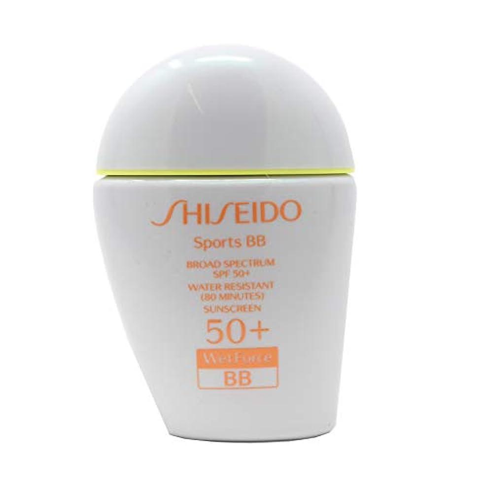 わざわざ不平を言う歌手資生堂 Sports BB SPF 50+ Very Water-Resistant - # Light 30ml/1oz並行輸入品