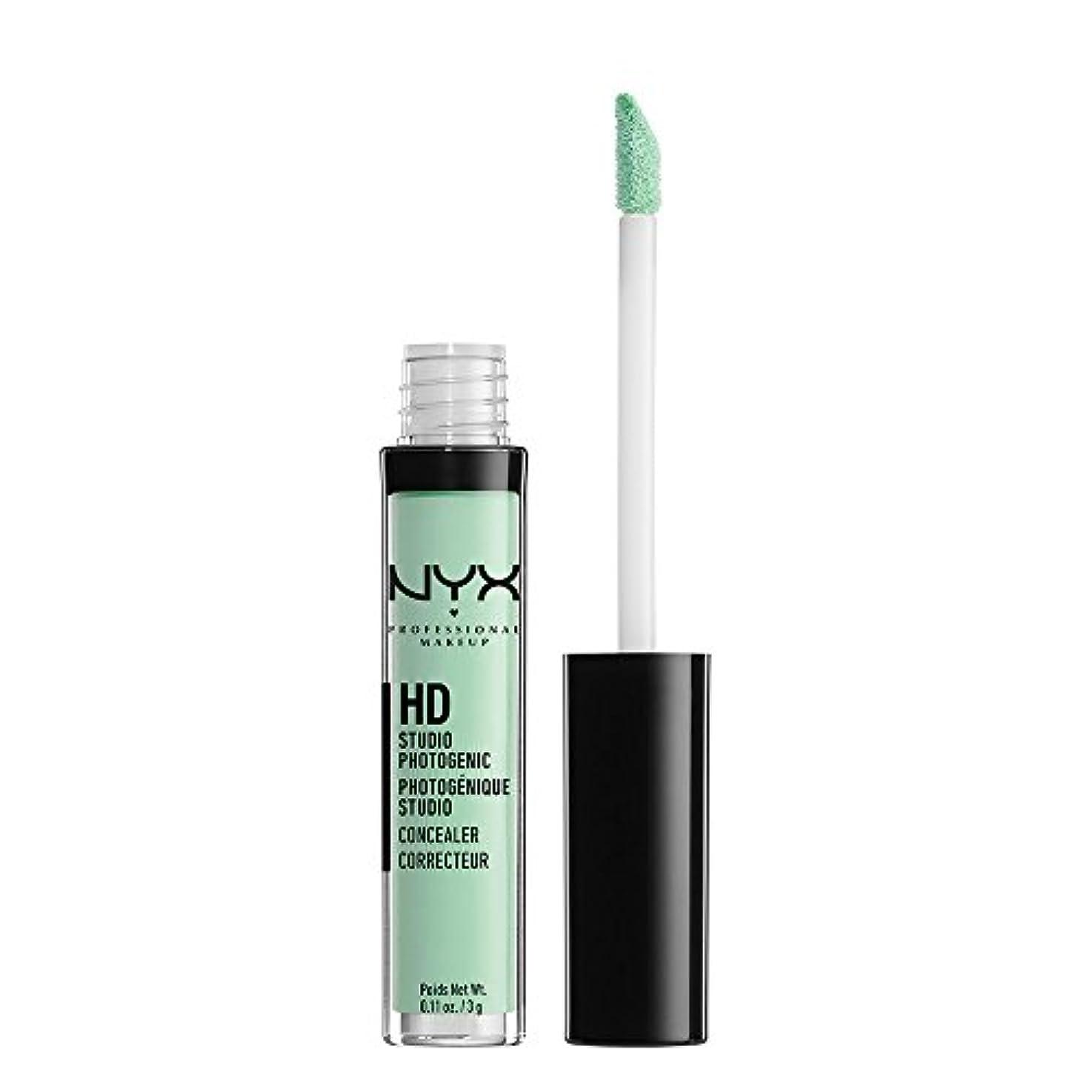 音楽を聴く強い不利益NYX(ニックス) コンシーラー ワンド 12 カラーグリーン