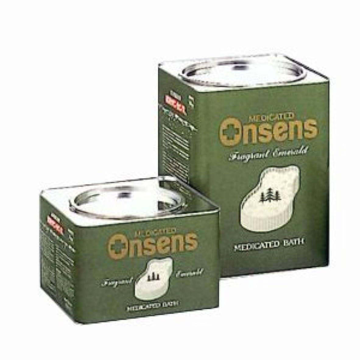 彼らは毛皮馬力【医薬部外品】薬用入浴剤オンセンス(700g缶x2)送料全国無料!