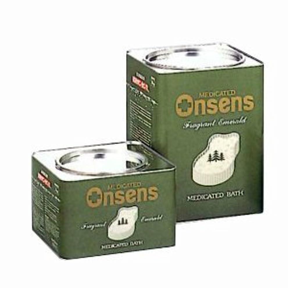 グラディス計り知れない正確に【医薬部外品】薬用入浴剤オンセンス(700g缶x2)送料全国無料!
