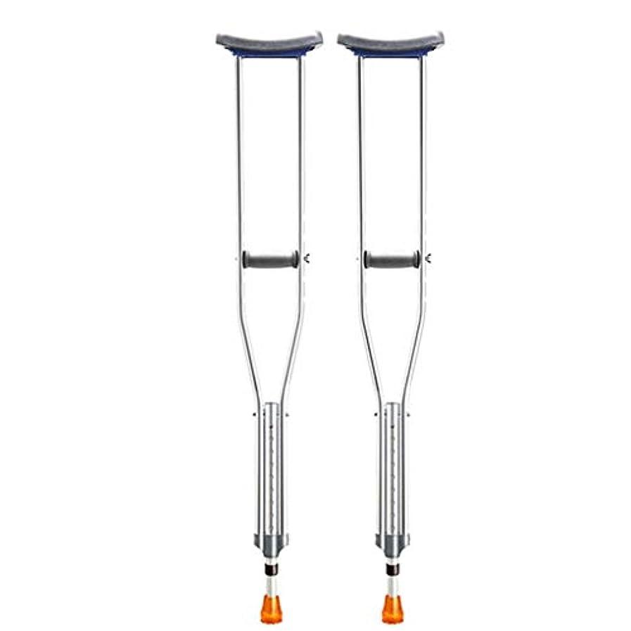 ファーム部族巨大軽量歩行補助具、調整可能なアルミニウム松葉杖、衝撃吸収システムのサポート、ダブル調整可能な松葉杖、通常の高さ-ペア double Medium