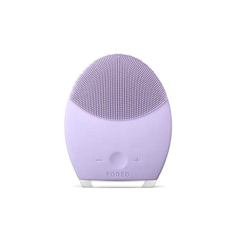 聞きますプレビスサイト禁輸FOREO LUNA 2 for センシティブスキン 電動洗顔ブラシ シリコーン製 音波振動 エイジングケア※