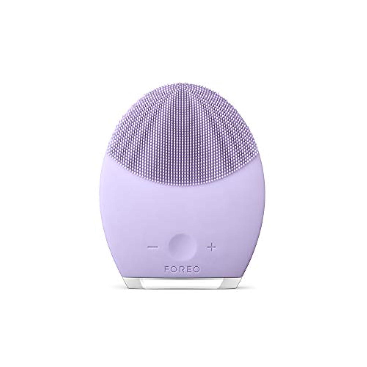 忙しい振幅王室FOREO LUNA 2 for センシティブスキン 電動洗顔ブラシ シリコーン製 音波振動 エイジングケア※