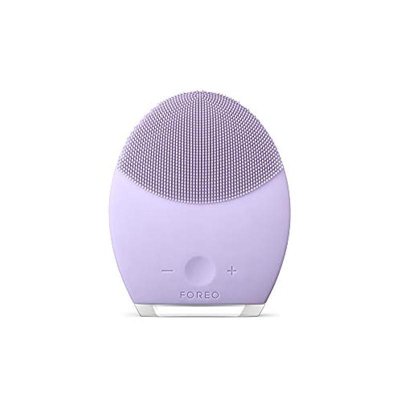 反応する植木走るFOREO LUNA 2 for センシティブスキン 電動洗顔ブラシ シリコーン製 音波振動 エイジングケア※