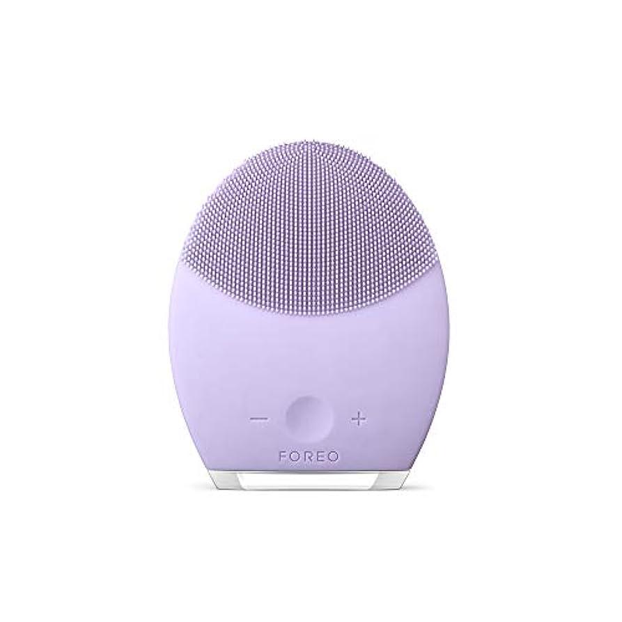 同じワーム特異性FOREO LUNA 2 for センシティブスキン 電動洗顔ブラシ シリコーン製 音波振動 エイジングケア※