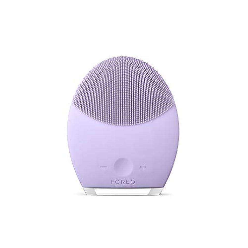 FOREO LUNA 2 for センシティブスキン 電動洗顔ブラシ シリコーン製 音波振動 エイジングケア※