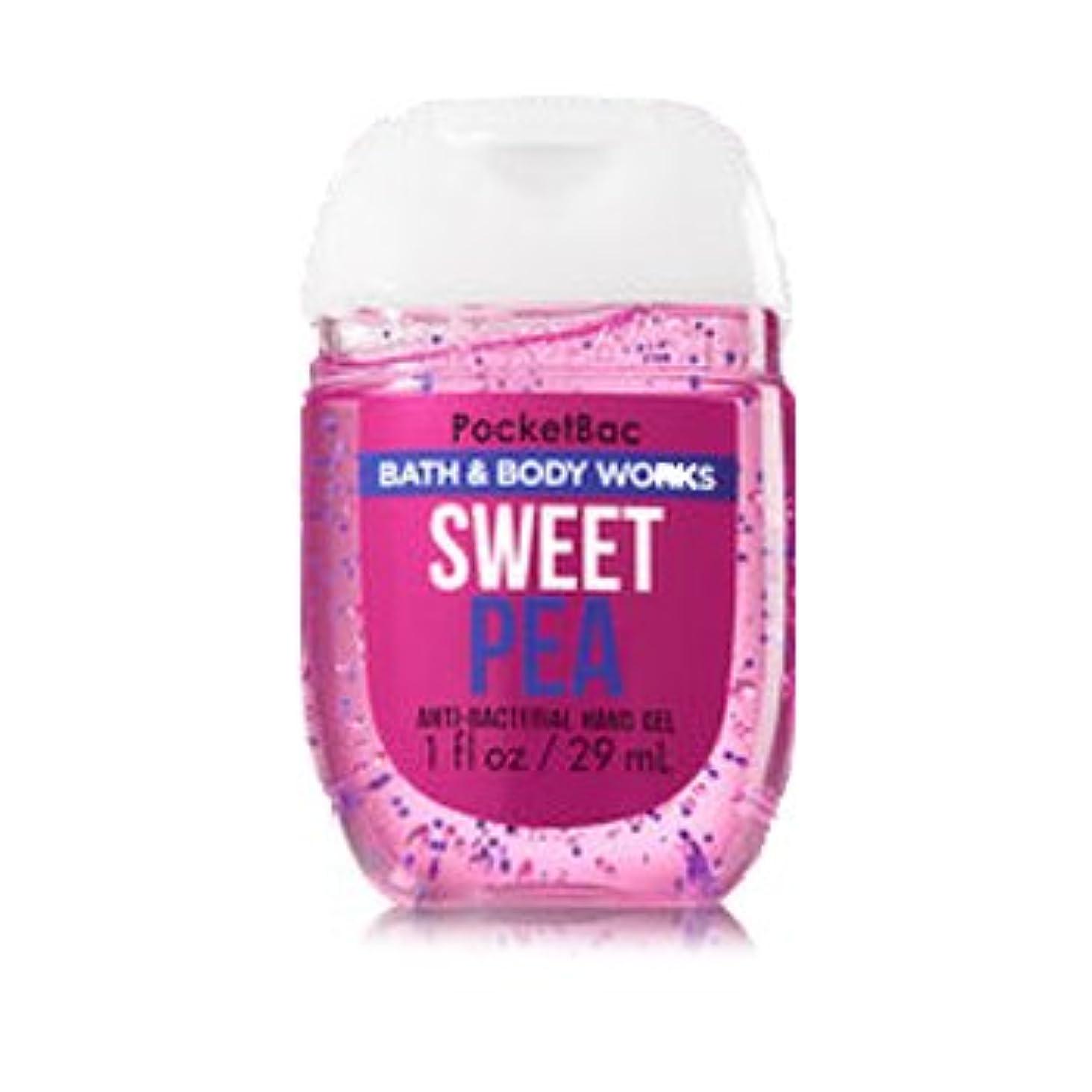 ラッチ多様性永久にバス&ボディワークス ハンドジェル 29ml スウィートピー Bath&Body Works Anti-Bacterial PocketBac Sanitizing Hand Gel Sweet Pea [並行輸入品]