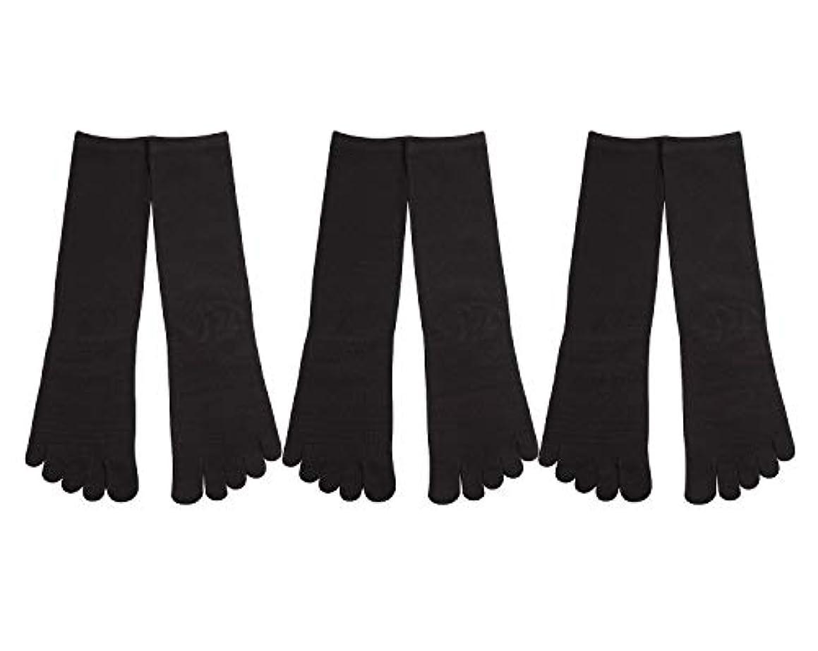 エラーロマンスぐるぐるDeol(デオル) 5本指 靴下 男性用 黒 3足セット 25cm-27cm メンズ [足のニオイ対策] 長時間消臭 日本製 靴下