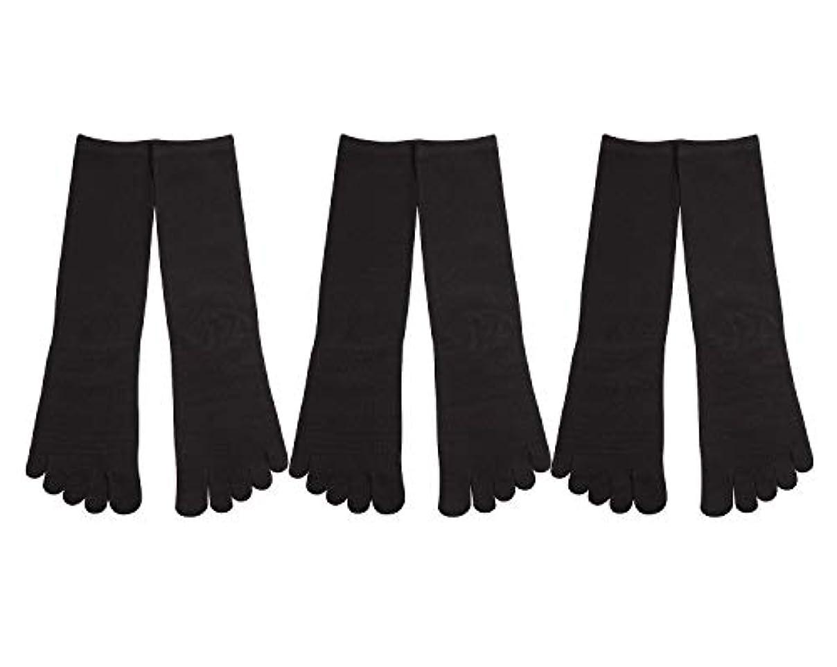 納税者伝染病振る舞いDeol(デオル) 5本指 靴下 男性用 黒 3足セット 25cm-27cm メンズ [足のニオイ対策] 長時間消臭 日本製 靴下