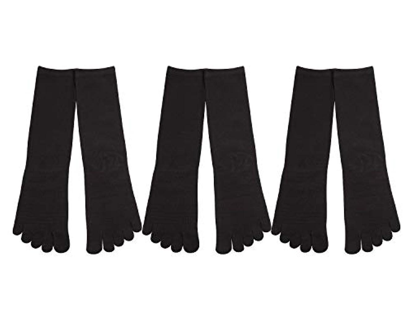 比べるレンダリング格差Deol(デオル) 5本指 靴下 男性用 黒 3足セット 25cm-27cm メンズ [足のニオイ対策] 長時間消臭 日本製 靴下