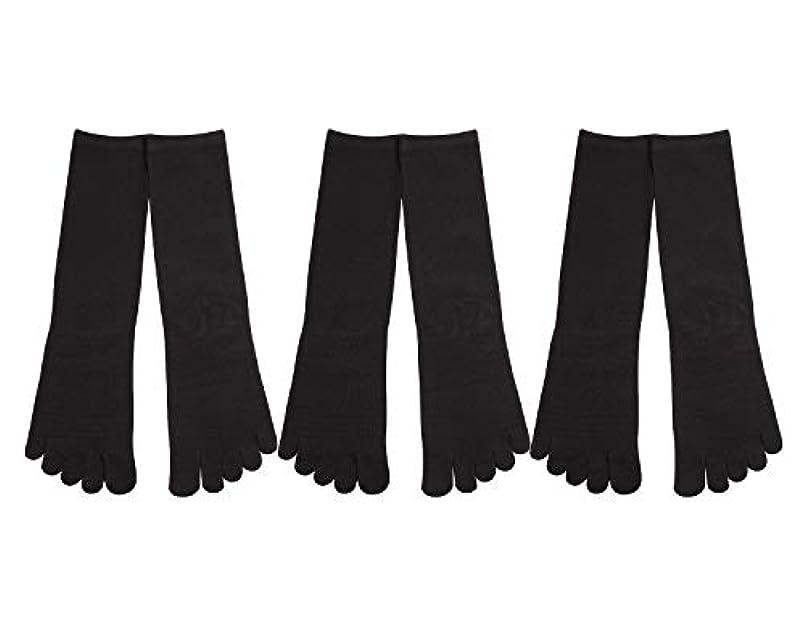 ロードされた登山家海峡ひもDeol(デオル) 5本指 靴下 男性用 黒 3足セット 25cm-27cm メンズ [足のニオイ対策] 長時間消臭 日本製 靴下