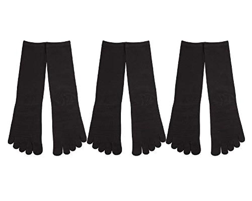 ドリル代わりの尽きるDeol(デオル) 5本指 靴下 男性用 黒 3足セット 25cm-27cm メンズ [足のニオイ対策] 長時間消臭 日本製 靴下