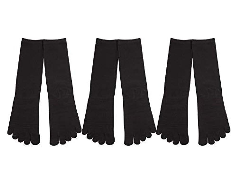 かんたんはしごマルクス主義者Deol(デオル) 5本指 靴下 男性用 黒 3足セット 25cm-27cm メンズ [足のニオイ対策] 長時間消臭 日本製 靴下