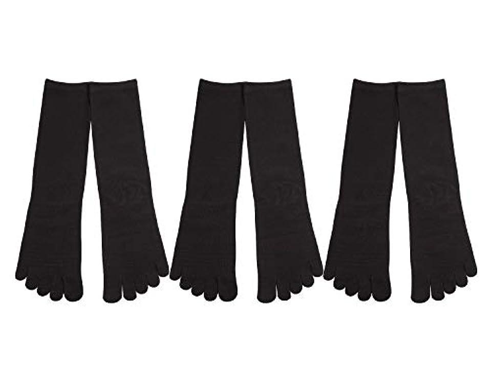 鯨ソロ優先Deol(デオル) 5本指 靴下 男性用 黒 3足セット 25cm-27cm メンズ [足のニオイ対策] 長時間消臭 日本製 靴下