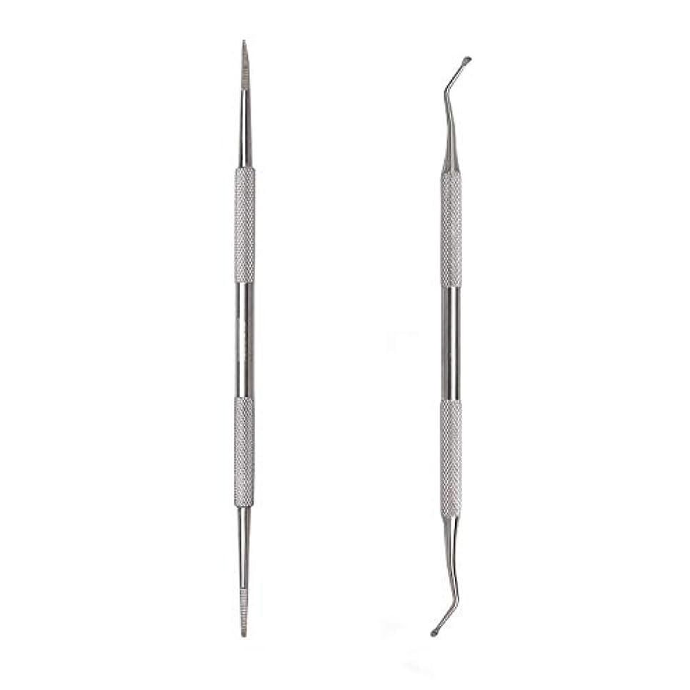 つば拮抗スローKingsie 2点セット 爪垢取り 爪リフター 爪やすり ゾンデ ステンレス製 巻き爪 厚い爪 爪ケア フットケア