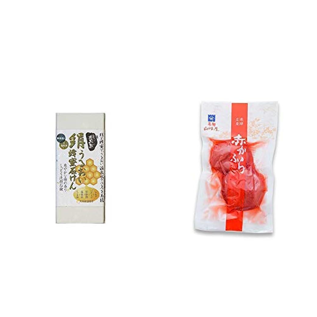 ラップトップ植木ミトン[2点セット] ひのき炭黒泉 絹うるおい蜂蜜石けん(75g×2)?飛騨山味屋 赤かぶら【小】(140g)