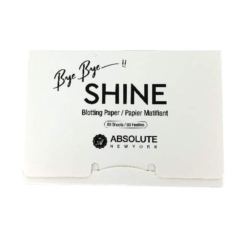 ファンブル連邦麻痺(6 Pack) ABSOLUTE Bye Bye Shine Blotting Paper (並行輸入品)