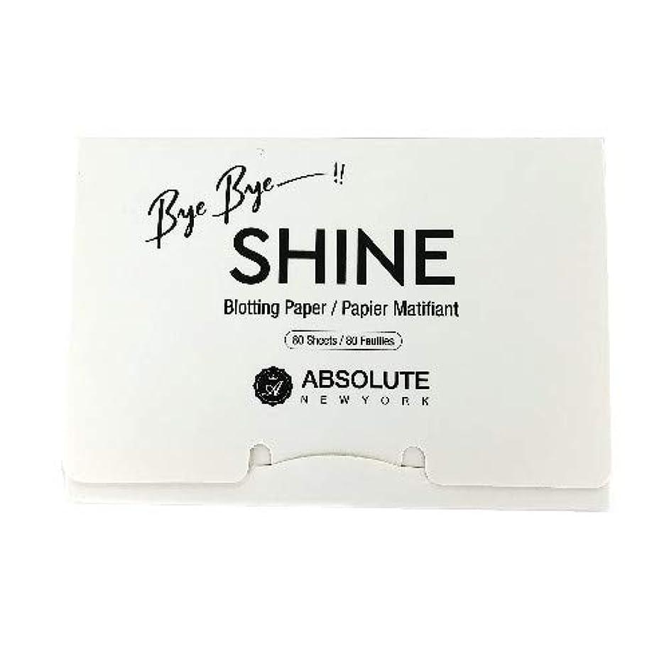 叫び声予算繁栄(3 Pack) ABSOLUTE Bye Bye Shine Blotting Paper (並行輸入品)
