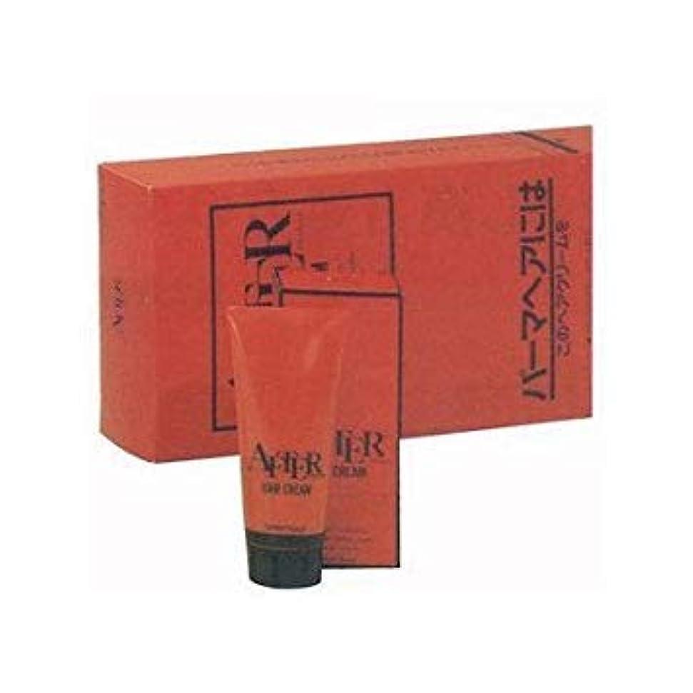 有効化スマイル荒涼としたルビタリザンヘアクリーム90g チューブ入 1箱(7本)