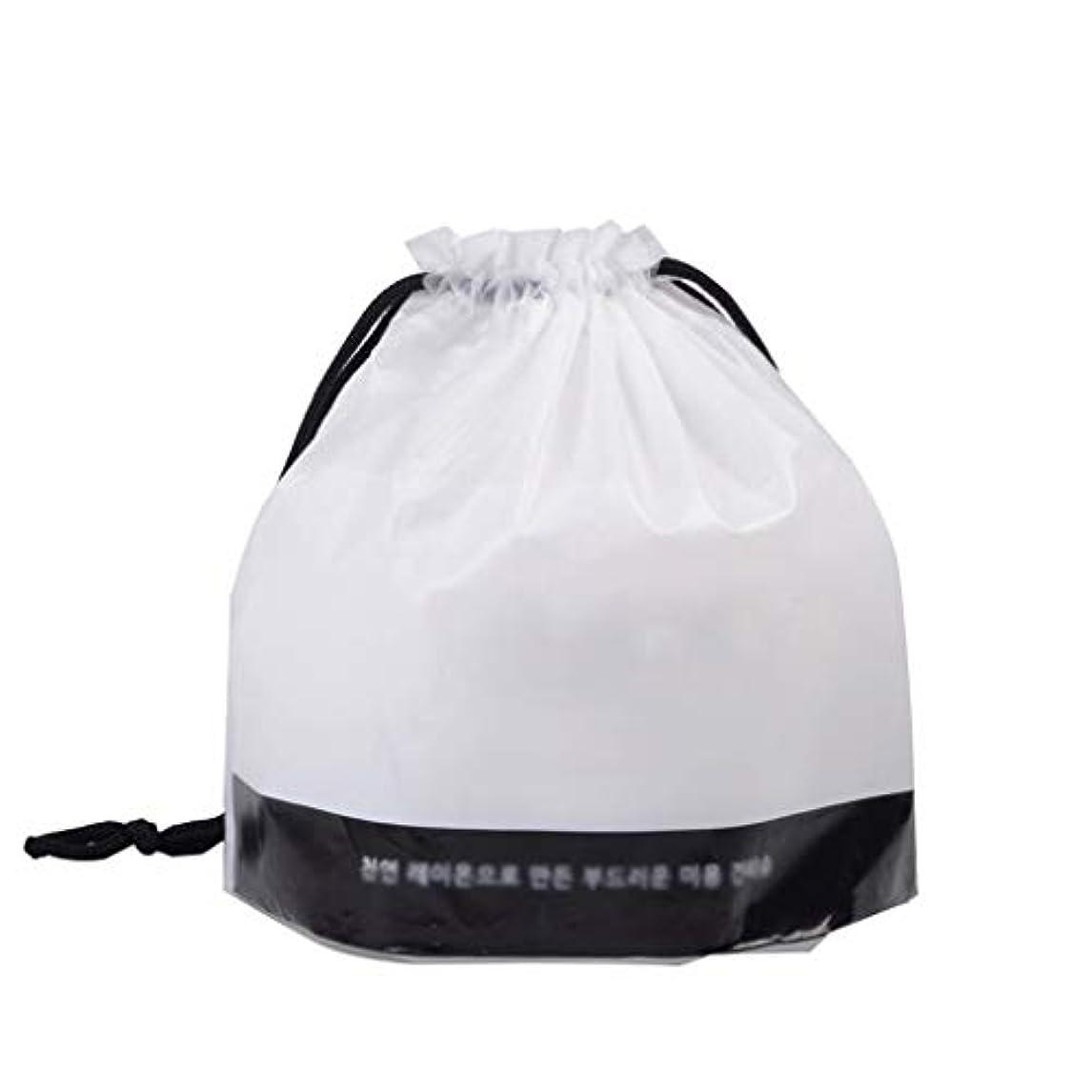 弱点積極的にスティック袋詰めクレンジングタオル、女性男性学生コットンメイクアップリムーバーパッド、屋外の旅行出張ポータブルフェイスタオル (Color : White)