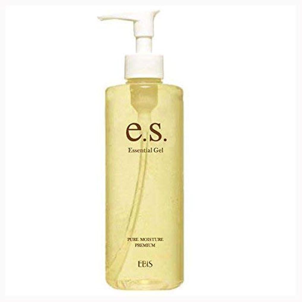 キャップ寄付するママエビス化粧品(EBiS) イーエスエッセンシャルジェル (310g) 美顔器ジェル 無添加処方 アルコールフリー 日本製 男女兼用 保湿ジェル