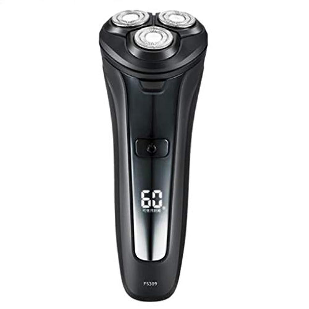 注入するロマンス魅力的回転式 ひげそり 電動 メンズシェーバー,USB充電式 IPX7防水 髭剃り 電気シェーバー トリマー付き LCD残量表示 安全ロック機能 人気プレゼント,Black
