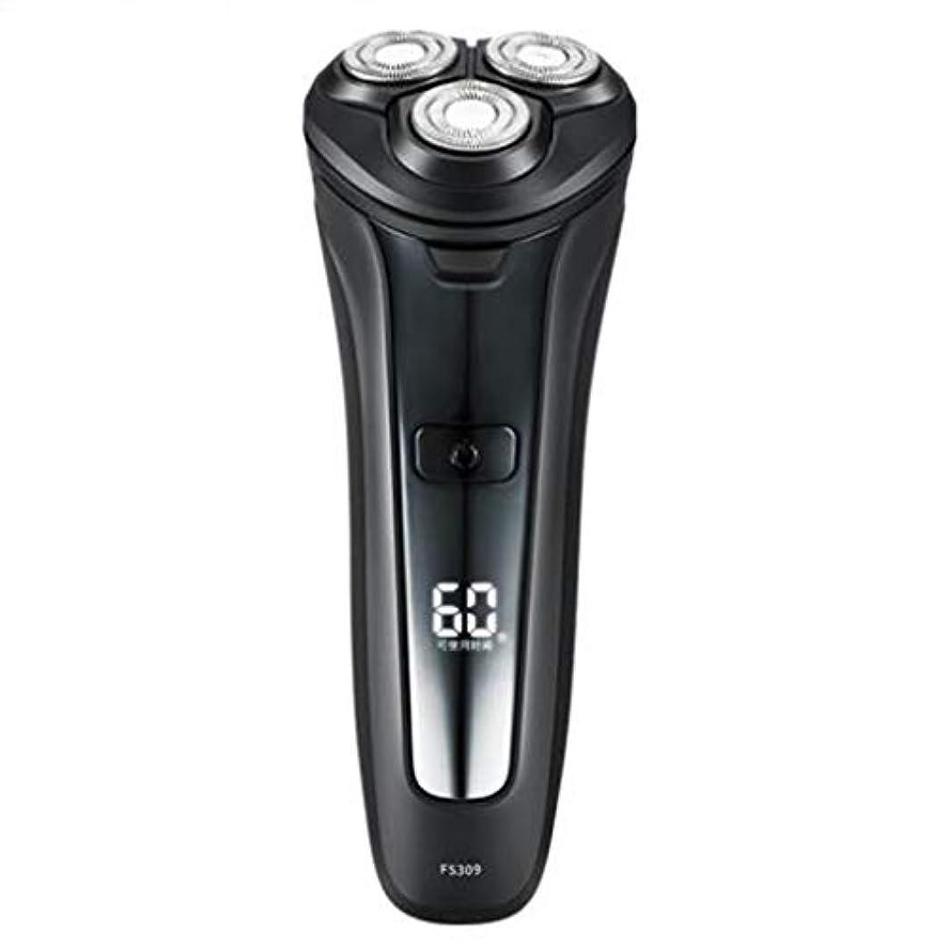 フルート間違いなく苦しめる回転式 ひげそり 電動 メンズシェーバー,USB充電式 IPX7防水 髭剃り 電気シェーバー トリマー付き LCD残量表示 安全ロック機能 人気プレゼント,Black