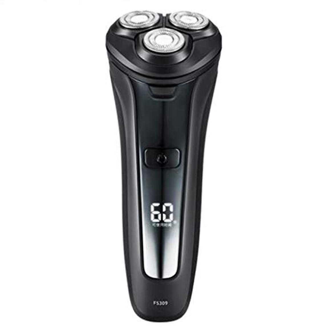 熱狂的な蒸発する乳白回転式 ひげそり 電動 メンズシェーバー,USB充電式 IPX7防水 髭剃り 電気シェーバー トリマー付き LCD残量表示 安全ロック機能 人気プレゼント,Black