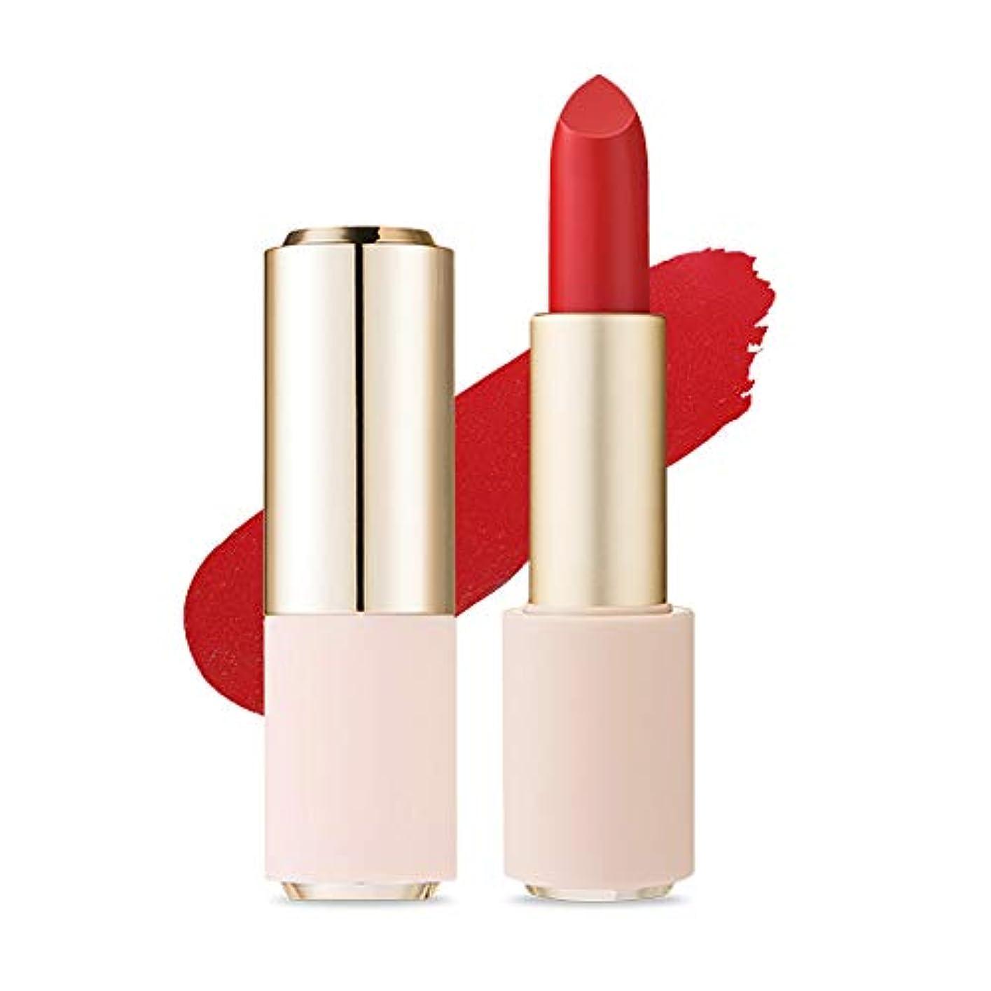 コモランマ灰薬用Etude House Better Lips Talk Velvet エチュードハウス ベター リップス - トーク ベルベット (# RD304 Fruit Chili) [並行輸入品]