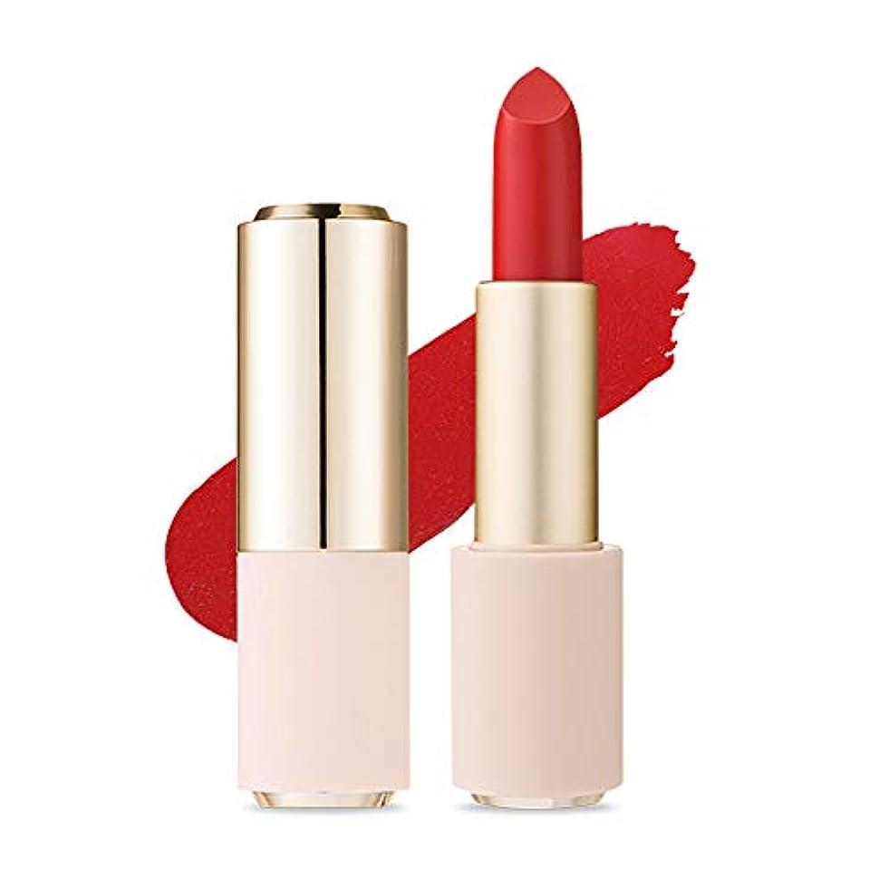 思春期の干渉する見物人Etude House Better Lips Talk Velvet エチュードハウス ベター リップス - トーク ベルベット (# RD304 Fruit Chili) [並行輸入品]