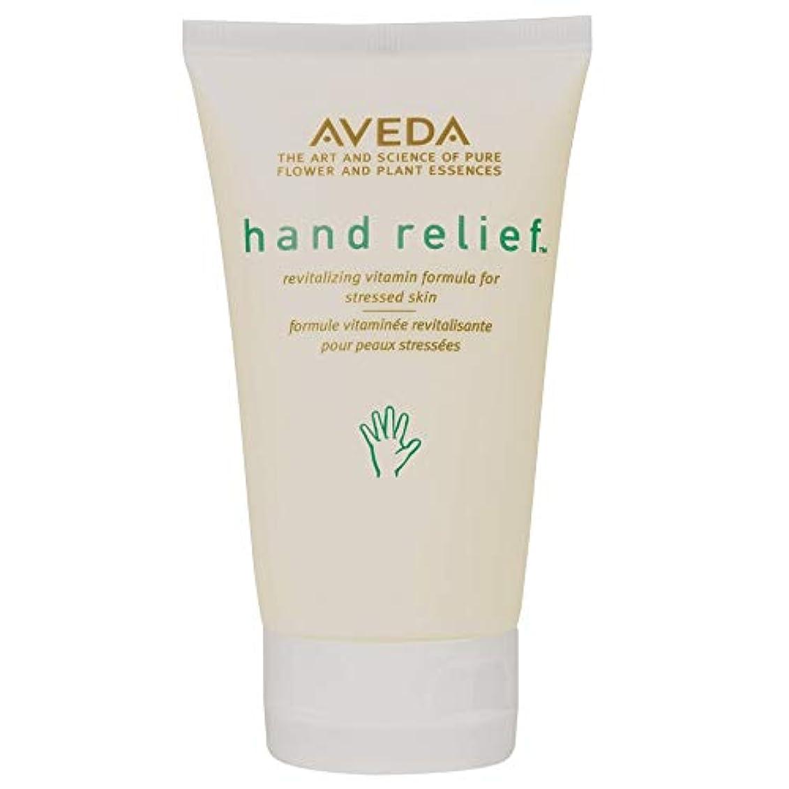 もっとの面ではディプロマ[AVEDA] アヴェダ手の救済 - Aveda Hand Relief [並行輸入品]