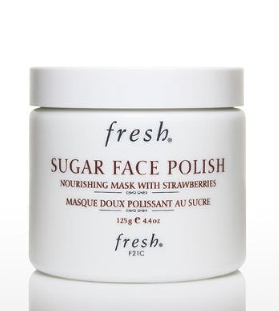 夢中類人猿原稿Fresh SUGAR FACE POLISH (フレッシュ シュガーフェイスポリッシュ) 4.2 oz (125g) by Fresh for Women