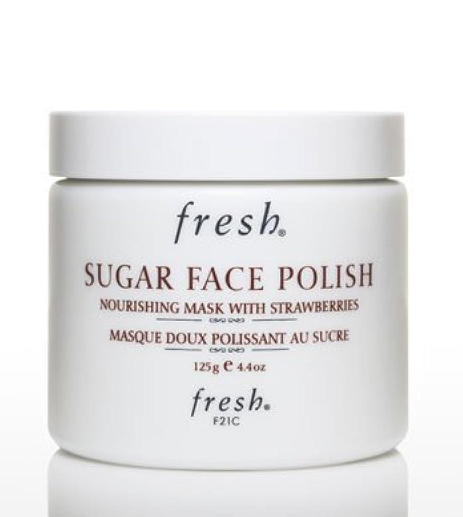 期待するアクション熟読Fresh SUGAR FACE POLISH (フレッシュ シュガーフェイスポリッシュ) 4.2 oz (125g) by Fresh for Women