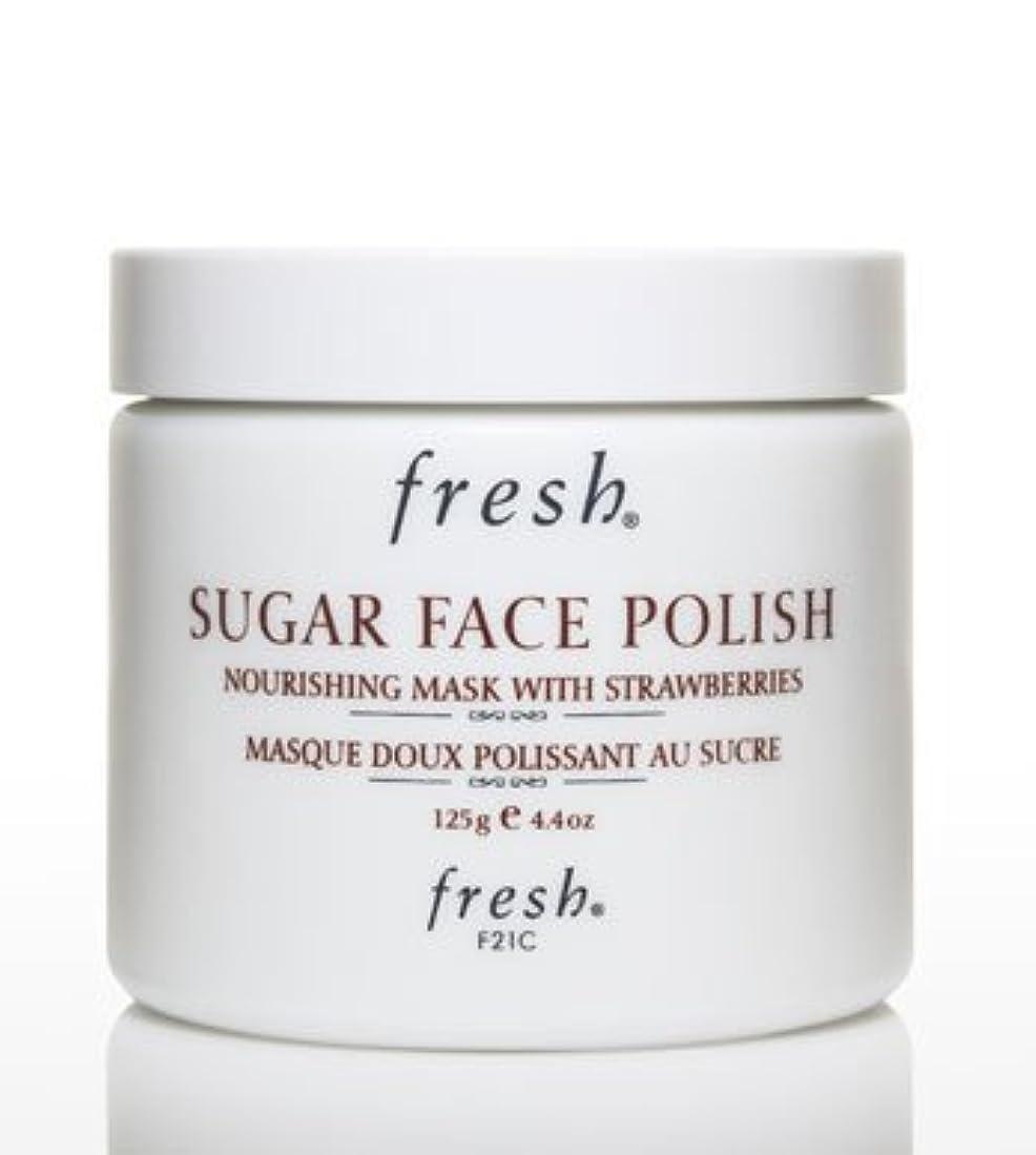 クモジョグ偽装するFresh SUGAR FACE POLISH (フレッシュ シュガーフェイスポリッシュ) 4.2 oz (125g) by Fresh for Women