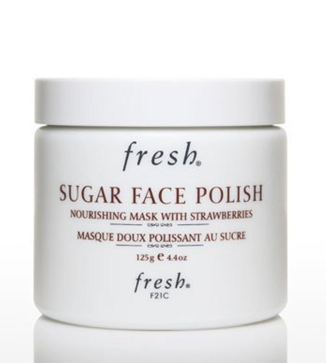 コスチュームアマゾンジャングル協力Fresh SUGAR FACE POLISH (フレッシュ シュガーフェイスポリッシュ) 4.2 oz (125g) by Fresh for Women