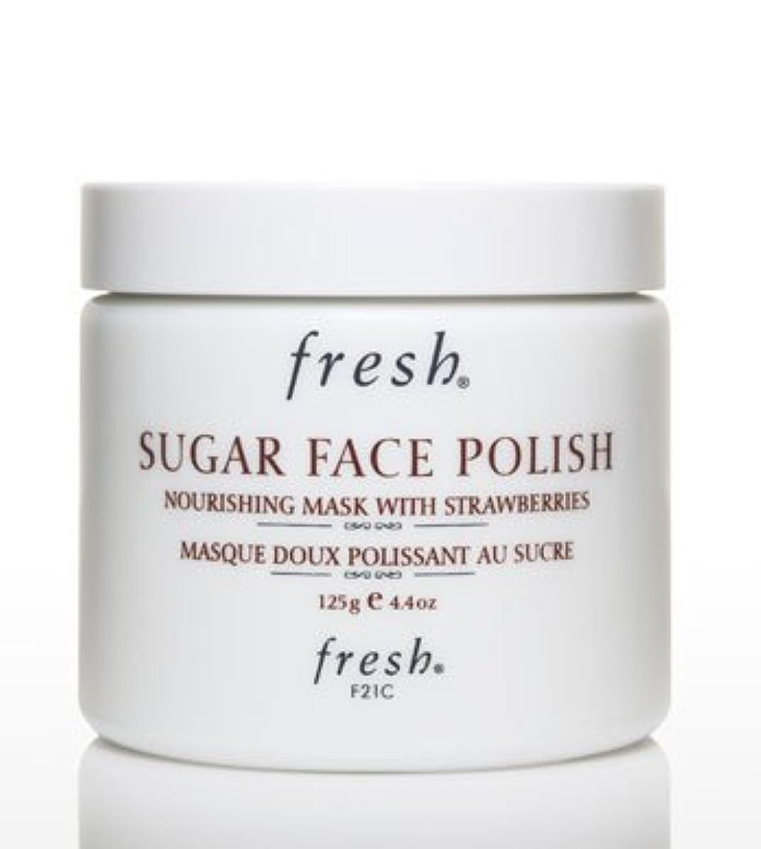 二層見つけた広いFresh SUGAR FACE POLISH (フレッシュ シュガーフェイスポリッシュ) 4.2 oz (125g) by Fresh for Women