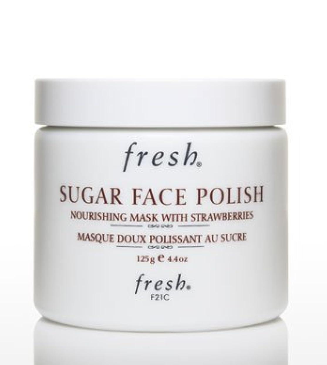 枝卒業ピルファーFresh SUGAR FACE POLISH (フレッシュ シュガーフェイスポリッシュ) 4.2 oz (125g) by Fresh for Women