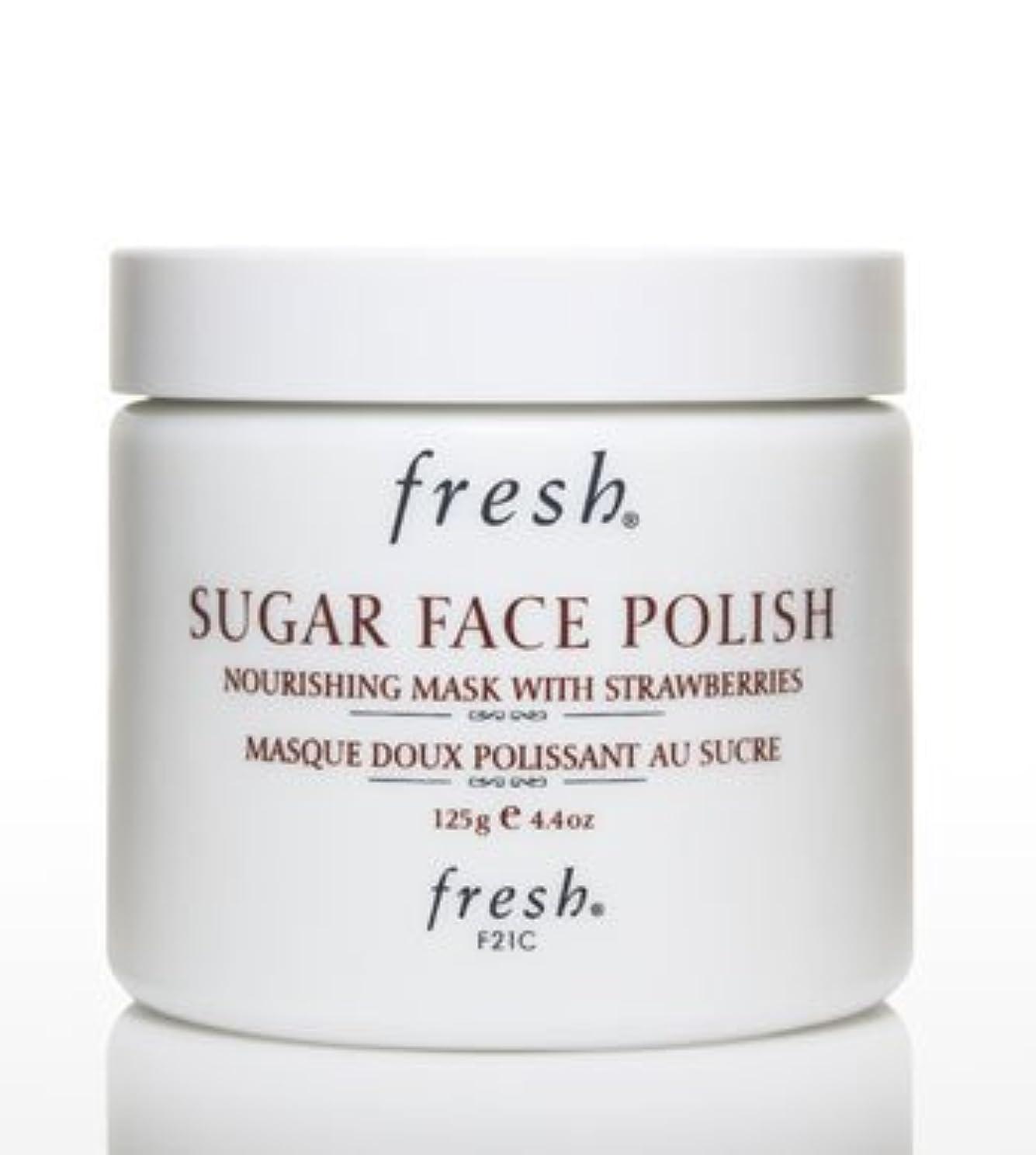 クレジット著作権グリットFresh SUGAR FACE POLISH (フレッシュ シュガーフェイスポリッシュ) 4.2 oz (125g) by Fresh for Women