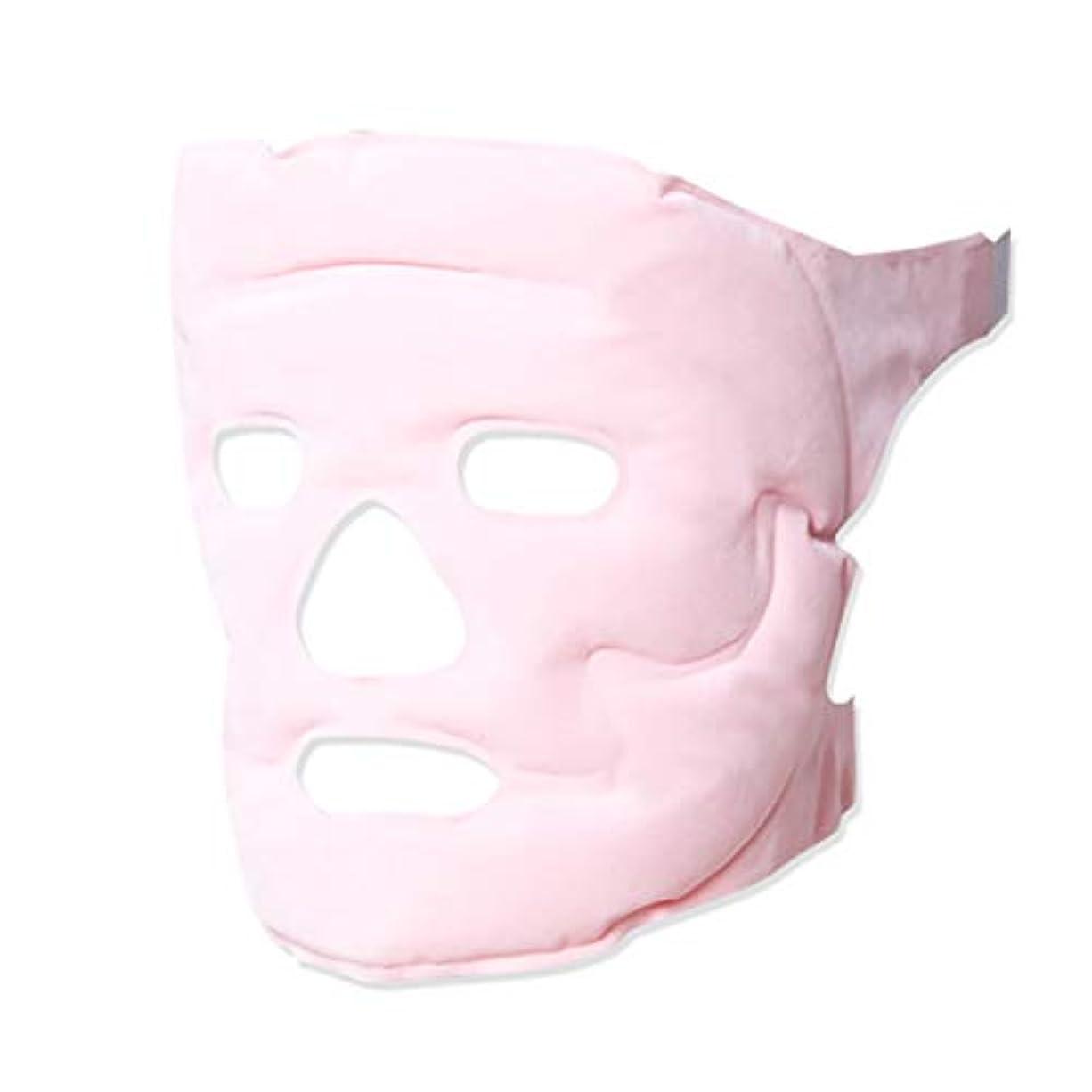 ギャングスター先祖君主制Vフェイスマスク睡眠薄い顔美容マスク磁気療法持ち上がる引き締め判決パターン包帯アーティファクトピンク